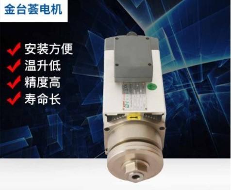 铝材精密锯切电机 45°锯切双头电机 精密锯盘电机 厂家供应定制